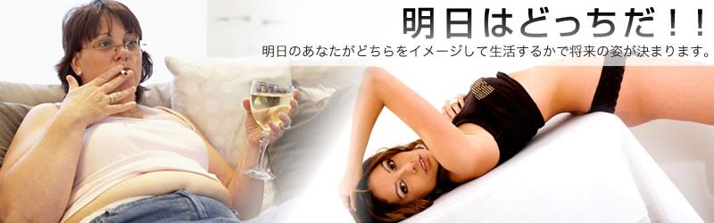 平塚市で生活習慣病・高血圧なら平塚生活習慣病相談室まで